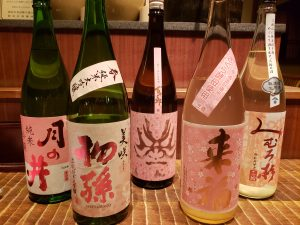 How about Japanese sake with a cherry label at Shinjuku Hatago?