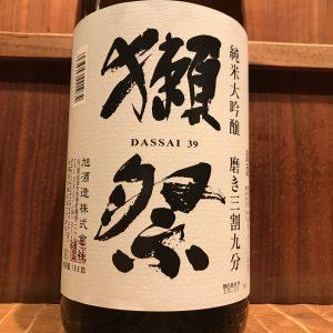 Why don't you drink sake with Hatago in Shinjuku?